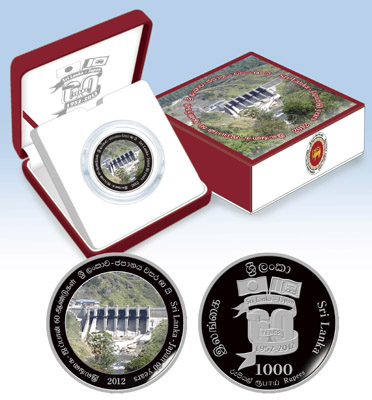 "Image of ""60th Anniversary of Sri Lanka-Japan Diplomatic Relations"" Commemorative Sri Lankan 1,000 Rupee Silver Proof Coin"