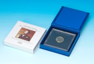 "Image of 500 yen Bicolor Clad Coin, ""Proof Version"""