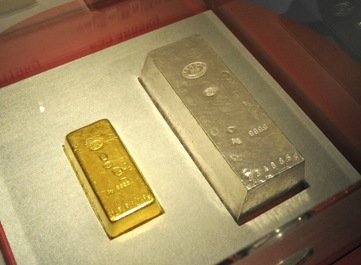 Image of Gold and Silver Bullion Bars